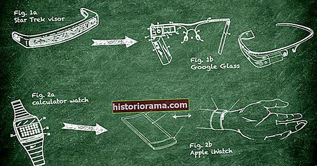 Слухайте, Google та Apple, це не те, як ви реанімуєте застарілі технології!