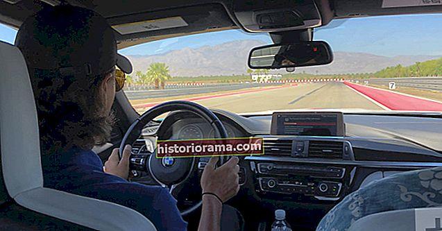 Η BMW μας δείχνει πόσο προηγμένη τεχνολογία βοηθά να σας κάνει καλύτερος οδηγός