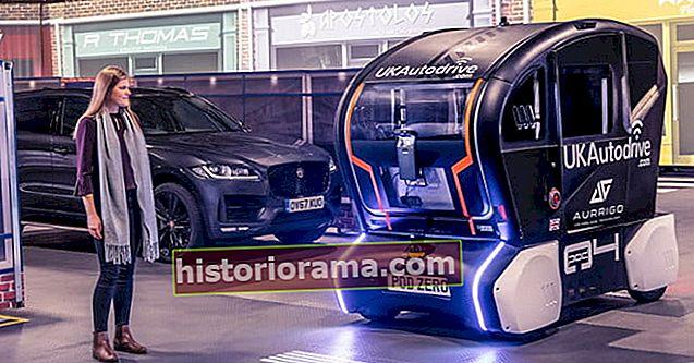 Η Jaguar δημιουργεί μια γλώσσα ώστε τα αυτόνομα αυτοκίνητα να μπορούν να μιλούν με τους πεζούς
