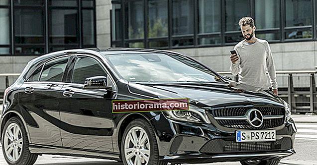 Πόσο μακριά μπορώ να οδηγήσω αυτό το πράγμα; Η εφαρμογή Concept EQ της Mercedes καταπολεμά το άγχος