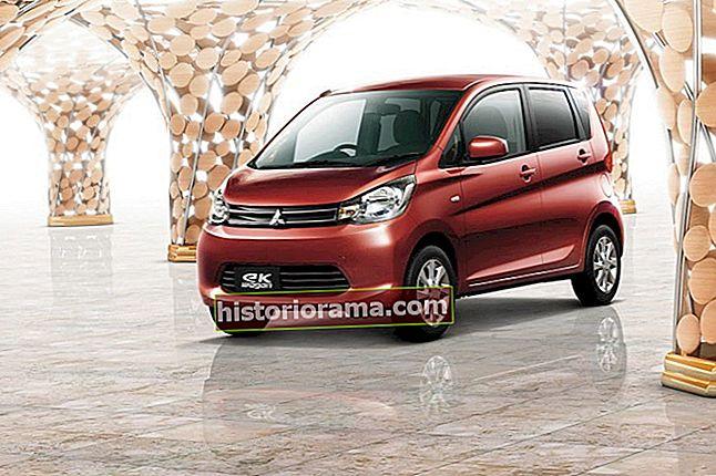 Cheat Sheet: Η Mitsubishi εξηγεί πώς απάτησε τις δοκιμές οικονομίας καυσίμου