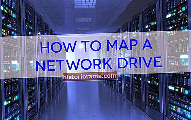 Як зіставити мережевий диск
