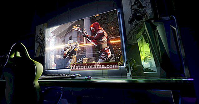 Вони розумні автофокуси, а жахливі монітори BFGD від Nvidia - це BFD