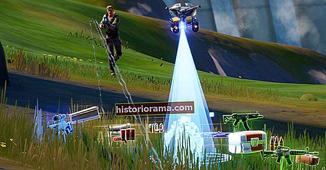Як вийти з Fortnite на PS4