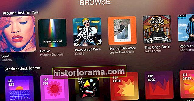 Amazon Music тепер має програму для Apple TV. Ось як ним користуватися