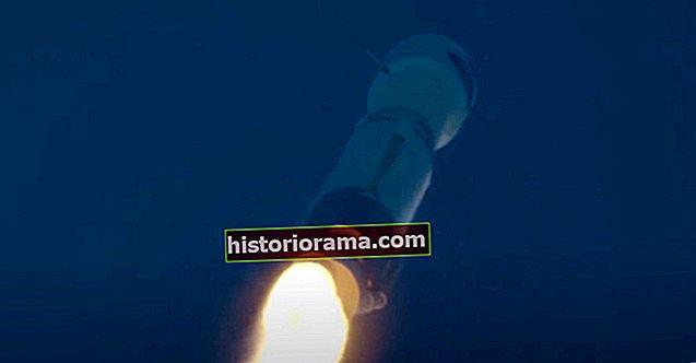 Знімати запуск ракети непросто. Ось як це робиться