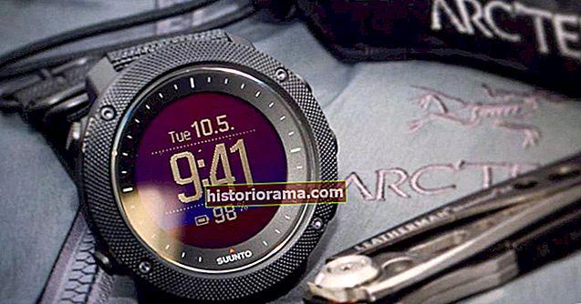 De ce ceasul dvs. inteligent cu GPS poate afișa date diferite de cele ale prietenului dvs.