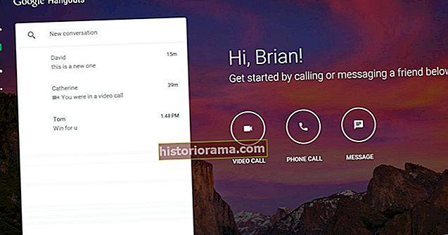Найновіше оновлення Google дозволяє вам спілкуватися з будь-ким