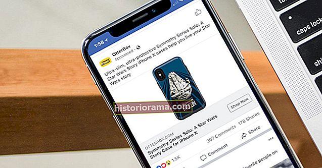 Ви дали Facebook своєму номеру телефону? Ви не можете видалити його або зробити приватним