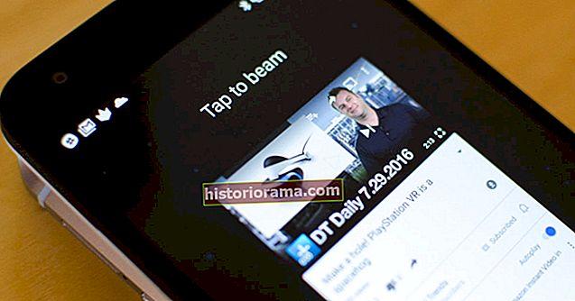 Як передавати фотографії, відео та багато іншого за допомогою Android Beam
