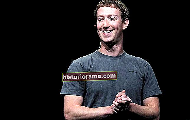 6 моторошних речей, про які ви, можливо, не знаєте, що робить Facebook
