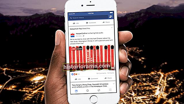 Facebook привернув увагу радіо з запуском ефіру в прямому ефірі
