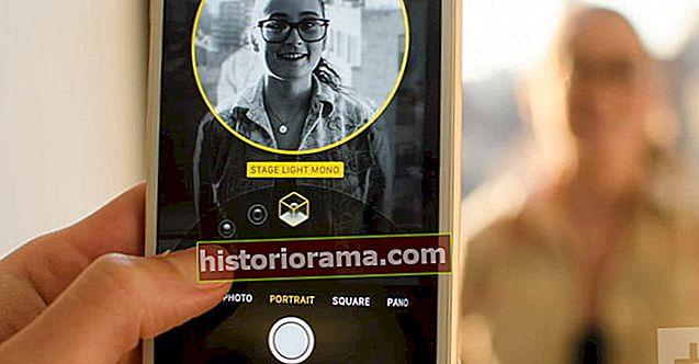 Πώς να χρησιμοποιήσετε τη λειτουργία πορτρέτου σε iPhone 7 Plus, 8 Plus ή X