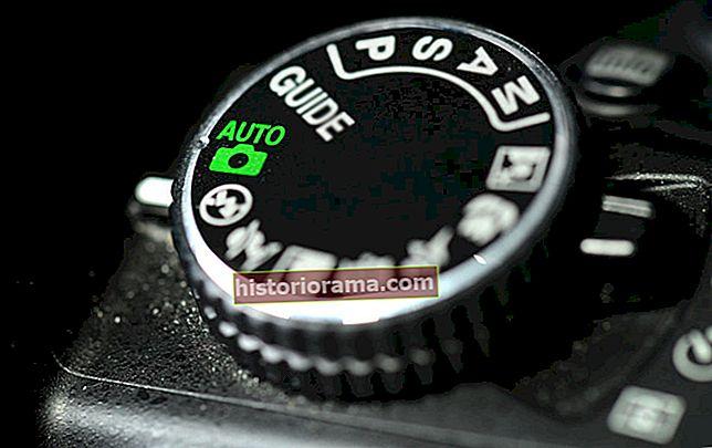 Як робити кращі фотографії за допомогою автоматичного режиму камери