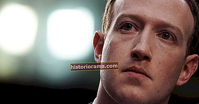 Дивіться в прямому ефірі: Марк Цукерберг свідчить перед Конгресом про Facebook-Терези