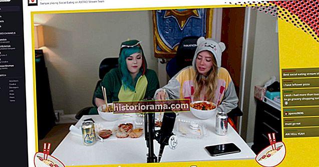 Вечеря на Twitch у прямому ефірі; Соціальне харчування - це «річ»