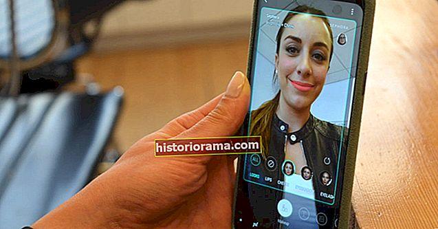 Як користуватися макіяжем Bixby на Samsung Galaxy S9