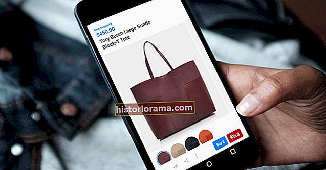 Знайдіть все, що продається, в одному місці за допомогою нового магазину Pinterest