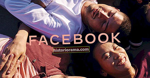 """Facebook проводить ребрендинг, щоб зробити свою """"монополію"""" більш очевидною в усіх додатках"""