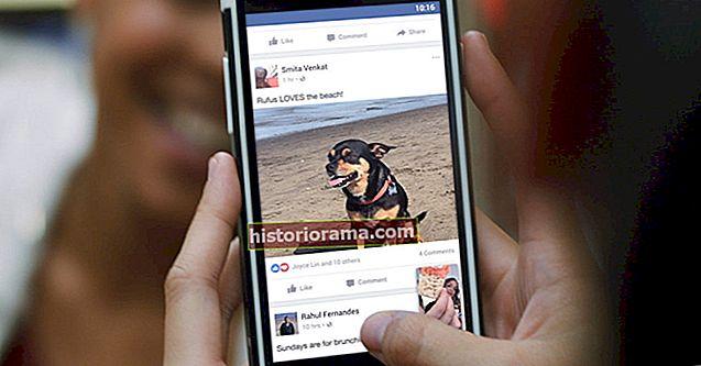 Тепер Facebook дозволяє вам відмовитись від тих оголошень, які націлені на ваш смак