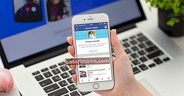 Με το νέο του εργαλείο, το Facebook πιέζει όλους να κάνουν νέους φίλους